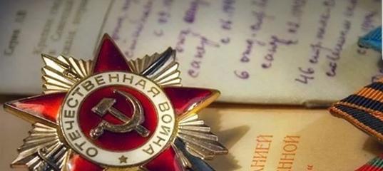 Программа праздничных мероприятий, посвящённых Дню Победы | MstLife. Новости Мстиславля