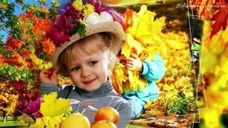 🍂❤️🍂  Ах, Осень Рыжая   Девчонка  - Хулиганка!  🍂❤️🍂