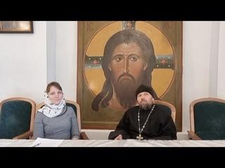 """Беседа """"Покаяние как возрастание"""" с прот. Николаем Егоровым"""