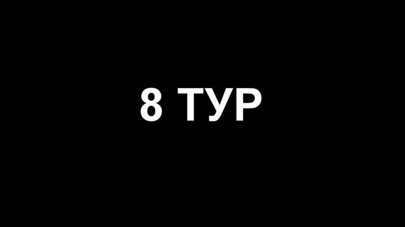 VostokFP ЛВУФК