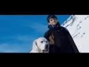 Белль и Себастьян 3 - Друзья навек (2018 г) - Русский Трейлер
