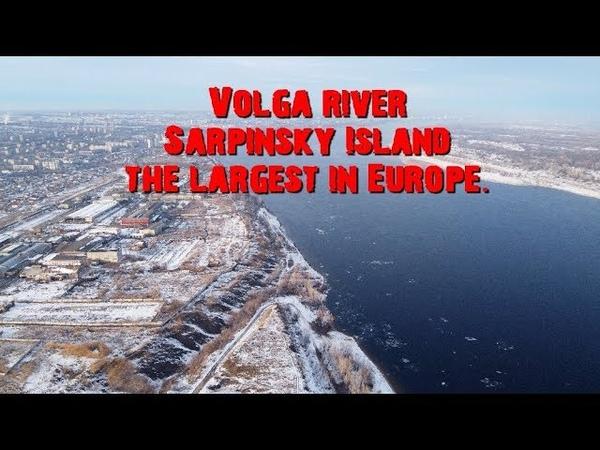 Volga river Sarpinsky Island the largest in Europe