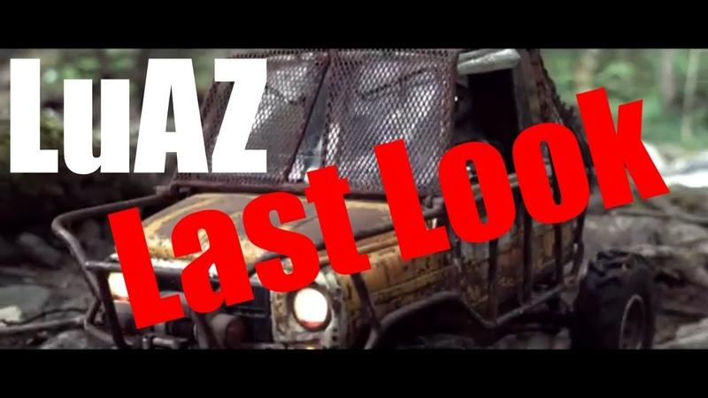 LuAZ RC 4x4 Last Look lost car