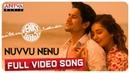Nuvvu Nenu Full Video Song Venky Mama Songs Raashi Khanna NagaChaitanya Thaman S
