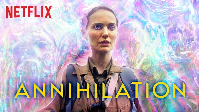 лучшие фантастические фильмы от Netflix вконтакте