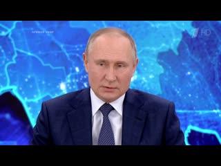 Я ещё не принял решение, пойду на выборы в 2024 году или нет. Фрагмент Большой пресс-конференции Владимира Путина.