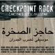Manu Chao - Checkpoint Rock