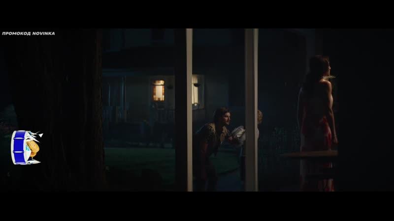 Пepвая ведьма The Wretched 2019 Фильм ужасов