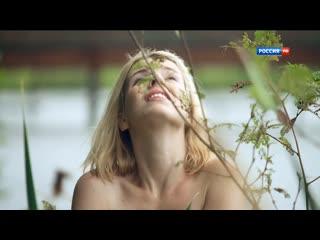 Анна Старшенбаум - Красотка / Anna Starshenbaum - Krasotka ( 2013 )