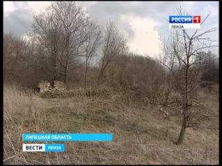 ГТРК «Липецк»: где и когда познакомились родители Лермонтова?