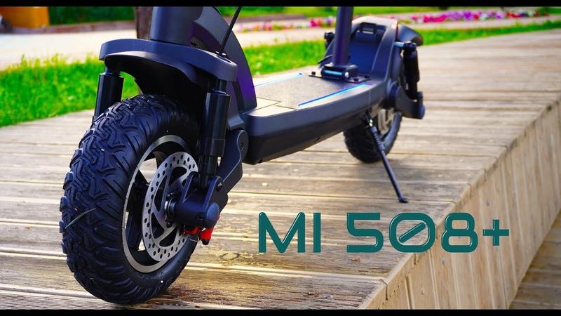 Электросамокат будущего крутой MiniPro mi508 Распаковка обзор тест