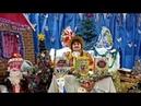 Новогодняя сказка Как ослик ,медвежонок и ёжик встречали Новый год