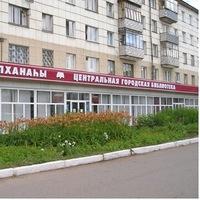 VHQ Купить Октябрьский Псилоцин пробы Курган