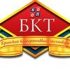 Брянский кооперативный техникум :) БКТ
