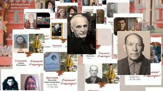 Бессмертный полк онлайн: Ирина Купченко, воспоминания