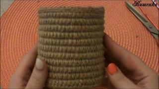 Вязание крючком из джута СТАКАН