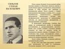 Партизанское движение Донбасса в годы Великой Отечественной войны