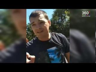 """Водитель выкинул на трассе мать с детьми в районе Сочи: """"Это твои проблемы"""""""