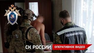 В Белгороде возбуждены уголовные дела о преступлениях, связанных с экстремистской деятельностью