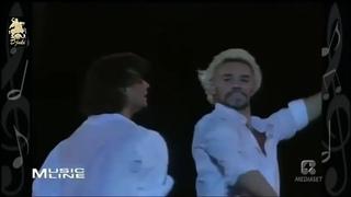Zorba the Greek - Arena di Verona (1988)