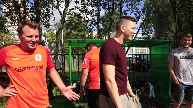 25 августа 2 тур ЛФЛ СВАО 1 дивизион Deerkalyan ЛД 1 0
