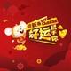 Jack Lim, Gan Mei Yan, Jieying Tha, Hoon Mei Sim, Weon Kuan, Boey Leong, Catherine, Darren, Nicole Lai, Jentzen Lim, Joe Chang, Danny Koo, Estee - Zhu Ni Happy New Year
