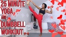 25 MINUTE WORKOUT Yoga Workout For Strength Puzzle Fit Dumbbells