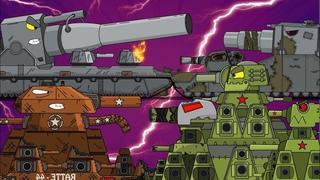 БИТВА ГИБРИДОВ   Мультики Про Танки - Cartoons About Tanks