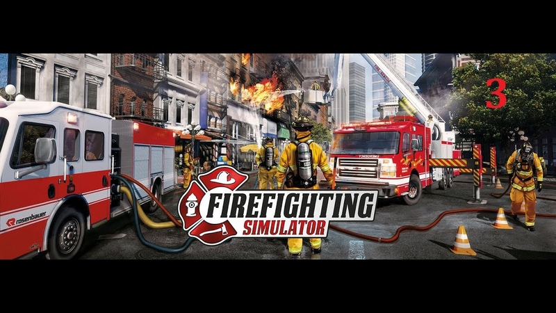 Firefighting Simulator The Squad 3 Симулятор пожарной команды