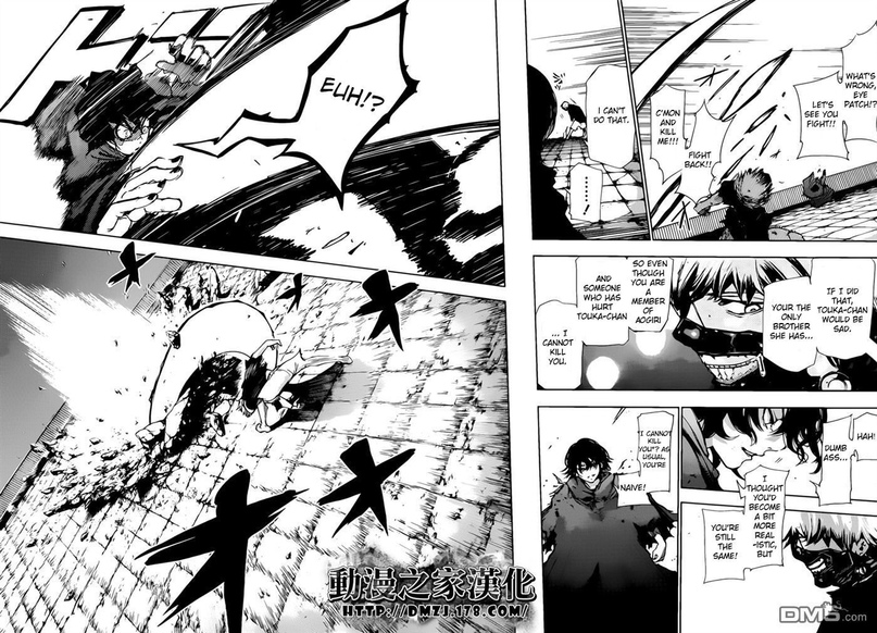 Tokyo Ghoul, Vol.8 Chapter 72 Half, image #11