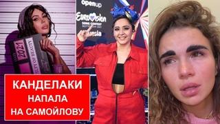 Манижа и скандал на Евровидении / Брови Надин Серовски / интервью Меган Маркл / Бар в большом городе