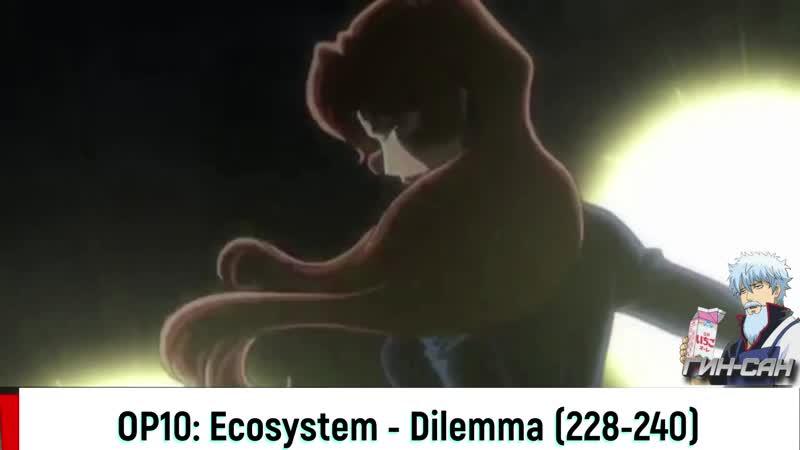 Все опенинги Гинтамы 1 openings Gintama
