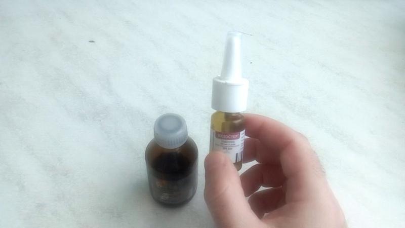 Как вылечить вазомоторный ринит