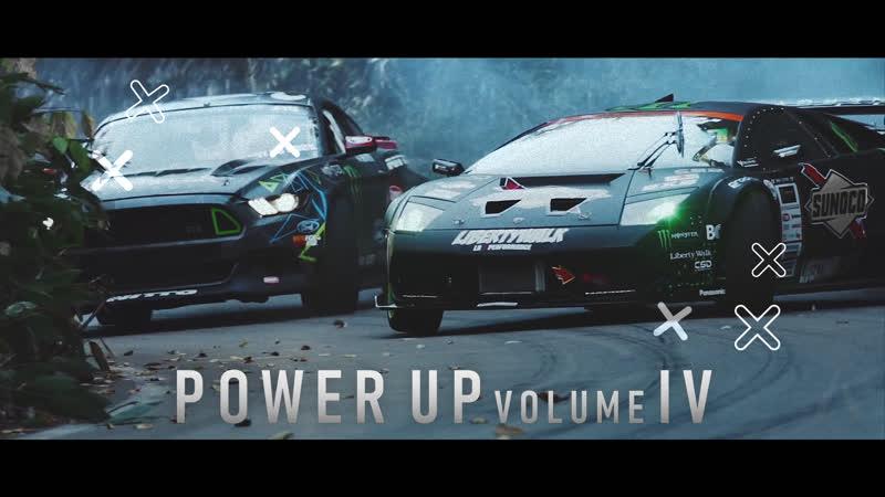 POWER UP VOLUME 4 2020