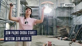 Реконструкция караимской кенассы в Симферополе скоро завершится