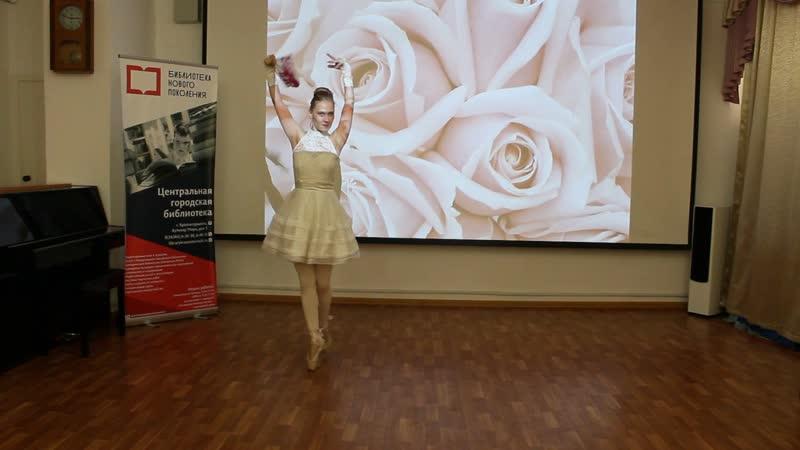 Ангела Сединкина с танецем Вариация Дон Кихот