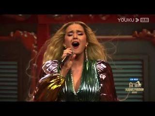 Katy Perry《Roar》,天后嗨唱经典 | 2020天猫双11狂欢夜 2020 Tmall Double 11 Gala | 优酷 YOUKU