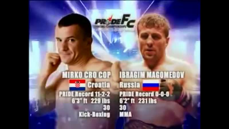 Mirko Cro Cop Filipovic vs Ibragim Magomedov-Мирко Кро Коп Филиппович против Ибр