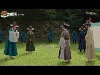 FSG Bears Выживание в Чосоне / Joseon Survival  (9/16)