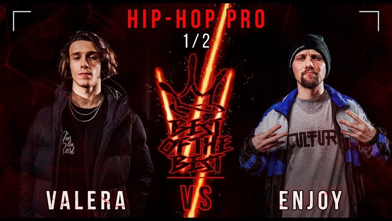 VALERA VS ENJOY HIP HOP PRO 1 2 BEST OF THE BEST BATTLE VI