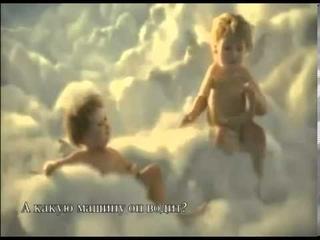 Необычная реклама Mercedes Benz - ангел хранитель