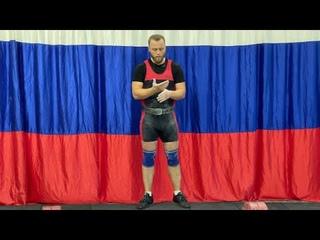 Международные соревнования Берестов Тим по тяжелой атлетике 🏅