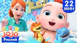 Малыш считает игрушки | Развивающие Песенки Для Малышей | Детские песни | Super JoJo