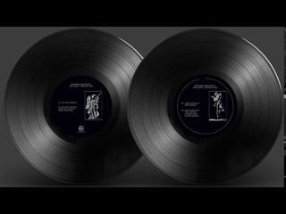 Buried Secrets - Affliction Of The Absent (Inhalt Der Nacht Remix)