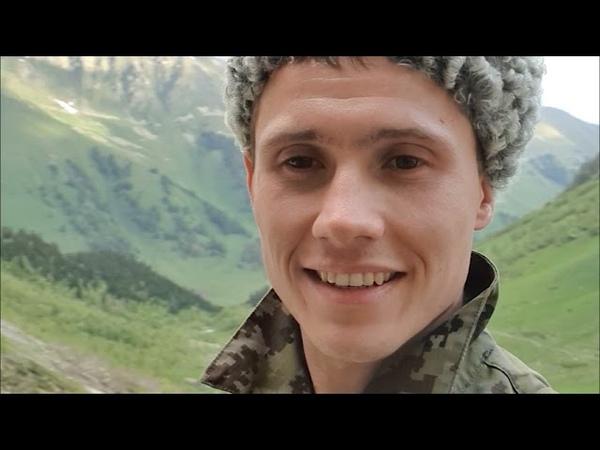 Архыз Поход кадет в горы Станица Александровская