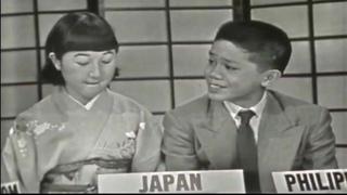 1956 High School Exchange Students Debate on Prejudice (2) . Philippines, Japan, UK, Indonesia.