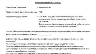 Всё оплачено из Бюджета СССР -  ЖКХ и капремонт в том числе