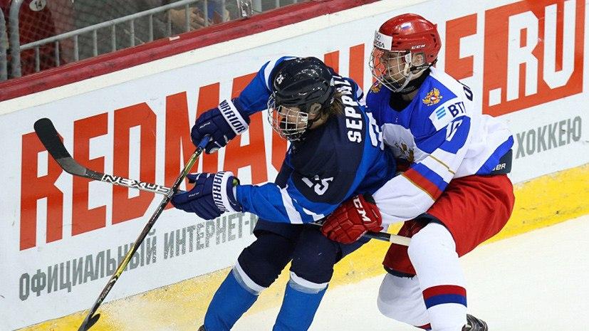 Свои стены не помогли: сборная России уступила Финляндии на юниорском ЧМ по хоккею