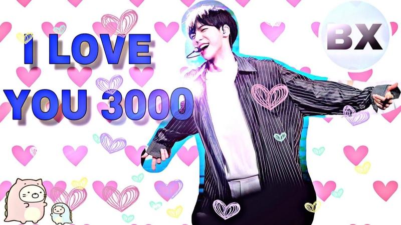 I LOVE YOU 3000 BX LEE BYOUNGGON VER FMV