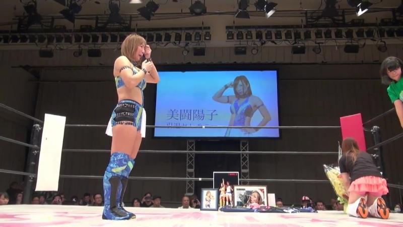 8. Yoko Bito Retirement Ceremony